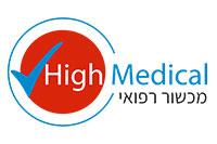 highmedical.jpg